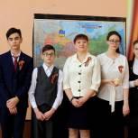 Саратовские школьники подготовили исторические очерки о городах-героях