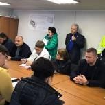 В Пушкино прошла рабочая встреча в рамках проекта «Чистая страна»