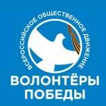«Единая Россия» в Коми подписала соглашение о сотрудничестве с «Волонтёрами Победы»