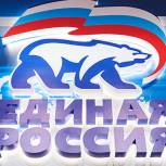 «Единая Россия» оплатит такси для  медиков