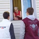 В Павловском Посаде волонтеры развозят продукты пенсионерам и малоимущим гражданам