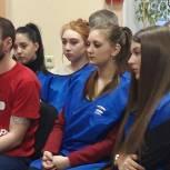 В четырех регионах ДФО заработали волонтерские центры «Единой России» и ОНФ по оказанию помощи гражданам в связи с пандемией коронавируса