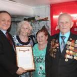 В Сысольском районе единороссы поздравили с 95-летним юбилеем участника Великой Отечественной войны