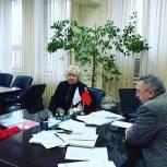 В общественной приемной Рузского местного отделения Партии прошёл приём граждан