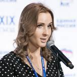 Сторонники «Единой России» запускают акцию «Добрососедство» для помощи пенсионерам и многодетным в период пандемии коронавируса