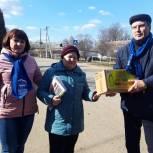 В Зарайске представители волонтерского центра «Единой России» и ОНФ оказывают адресную помощь нуждающимся