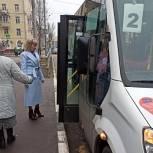 Единороссы провели мониторинг работы общественного транспорта в Королёве
