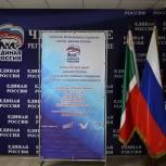 В Грозном открылся волонтерский центр помощи «Единой России»