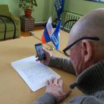 Марийские депутаты проводят приемы граждан по видеосвязи