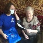 Ялуторовские единороссы напоминают пожилым членам партии о профилактике коронавируса