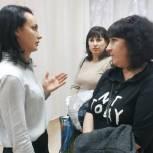 Ерохина: Задача депутата – слышать людей и всегда отстаивать их интересы