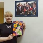 На конкурс «Единой России» «Открытка Победы» королёвцы представили более 150 работ