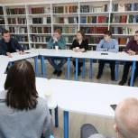Сергей Пахомов провел встречу с молодежью Сергиево-Посадского городского округа