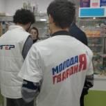 Молодогвардейцы Дагестана проводят мониторинги аптек