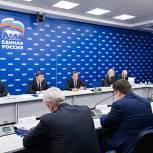 Дмитрий Медведев обозначил перед губернаторами задачи по работе партии в условиях пандемии коронавируса