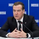 Дмитрий Медведев призвал россиян не создавать для себя и близких дополнительных рисков