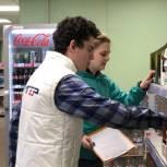 Пушкинские партийцы провели мониторинг цен продуктов в магазинах округа