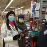 Псковские единороссы продолжают проведение рейдов  по магазинам и аптекам  в рамках «Народного контроля»