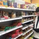 Алтайские молодогвардейцы проверили цены на товары первой необходимости в регионе