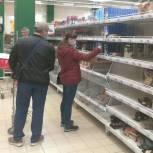 «Народный контроль» продолжает следить за ценами на товары первой необходимости и лекарства