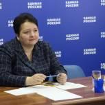 Елена Митина рассказала семьям с детьми о мерах поддержки