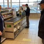 В Павловском Посаде проверили, как проводится дезинфекция в магазинах