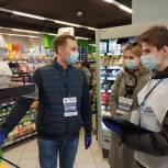 Постоянный мониторинг цен проходит в Нижегородской области