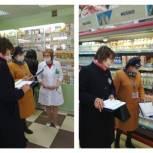 «Народный контроль» выявил резкое подорожание лимонов, имбиря и чеснока в магазинах Пскова