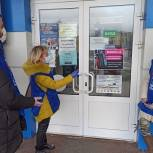 Единороссы удостоверились в закрытии королёвских торговых центров