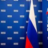 В «Единой России» предлагают учредить звание «Почетный Волонтер России»