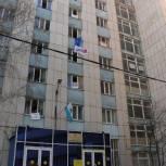 Панков: Студенты не будут платить за общежития в период, когда не проживают в них
