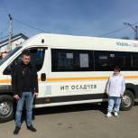 Ступинские волонтёры могут бесплатно пользоваться проездом на маршрутах перевозчика ИП Осадчев
