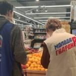 «Народный контроль»  проверил цены на продукты питания в магазинах Дзержинска