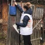 Электрогорские волонтеры продолжают работу