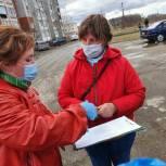 Волонтерский десант обеспечил продуктами многодетные семьи с низкими доходами
