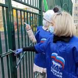 Ольга Волкова: Спортивные площадки в Королёве должны быть закрыты