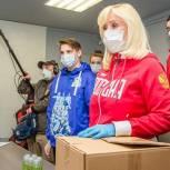 Оксана Пушкина доставила продукты и чистящие средства пенсионерке-инвалиду из Одинцово