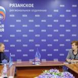 Аркадий Фомин обсудил с министром образования организацию дистанционного обучения школьников
