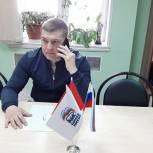 Депутаты Совета депутатов Сергиево-Посадского городского округа проводят онлайн приемы граждан и ведут волонтерскую деятельность