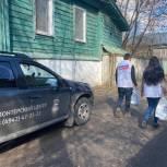 Добровольцы Волонтерского Центра ежедневно помогают старшему поколению
