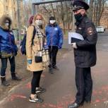 В районе Можайский проверили соблюдение режима самоизоляции