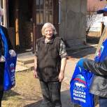 Волонтёры помогли жительнице Одинцово Зое Лощевой с доставкой продуктов