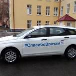 В Мордовию поступили автомобили для оперативной работы медиков в период пандемии коронавируса