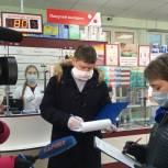 Активисты партпроекта «Единой России» проверили организацию защитных мер в магазинах и аптеках города
