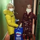 Волонтёры продолжают оказывать королёвцам адресную помощь