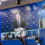Дмитрий Медведев оценил идею поддержки НКО через изменения правил пожертвований со стороны бизнеса