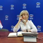 Депутат королевского совета депутатов Ольга Волкова провела приём жителей в дистанционной форме