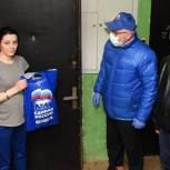 Депутаты городского округа Воскресенск закупили продукты нуждающимся