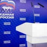 Алексеев покинул должность руководителя фракции «Единой России» в областной Думе