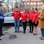 Рязанские волонтеры-медики помогают жителям областного центра и пригорода